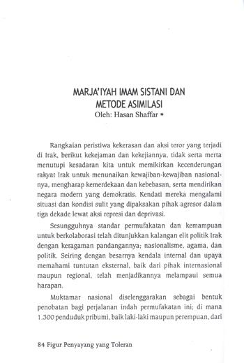 ترجمة مقال للشيخ الصفار عن السيد السيستاني إلى اللغة الإندونيسية  1336312948